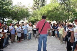 jardines del museo arqueológico de Tetuán