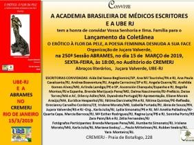 CONVITE 250 ABRAMES LANÇAMENTO ERÓTICA 2019 A PARTIR DE 8 de março de 2019